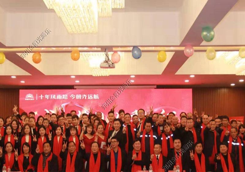 郑州金阳光游乐
